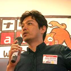 Satoru_Prof_a